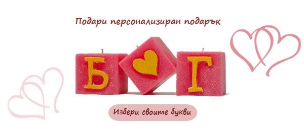 valentineemail3 (1)