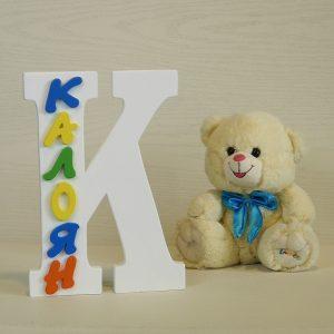 Подарък за кръщене или декорация за детска стая