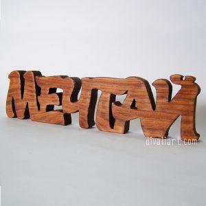 Дървен надпис - Мечтай