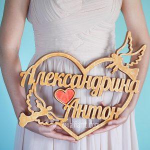 Podaruk za svatba ot darvo divaliart